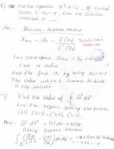 GATe 2015 solution, gate 2015 answer key, gate 2015 problems