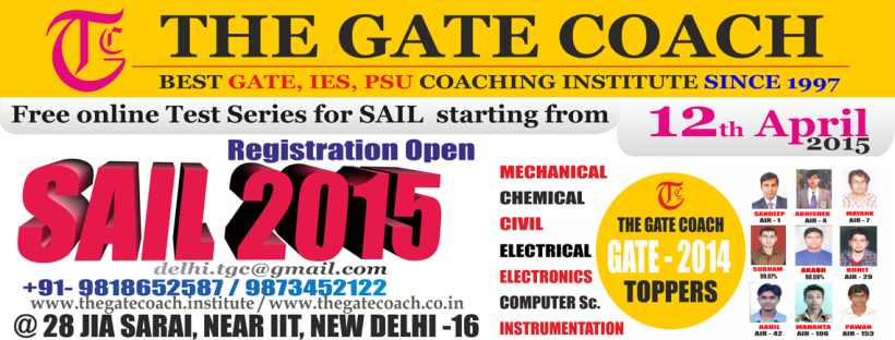 gate 2016, psu 2015, ies 2015, sail mt 2015 exam