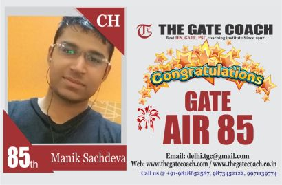 GATE 2016 Topper AIR 85