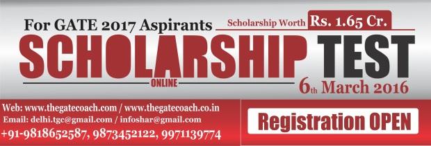 gate 2017 scholarship test, scholarship test for gate coaching