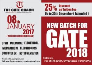 gate 2018, gate 2018 exam